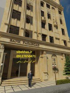 photo240242767139285313