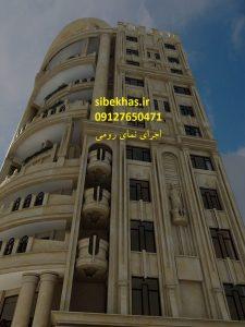 photo240242767139285317