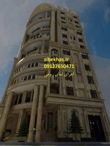 photo240242767139285318