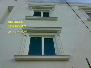 photo510135733176084748