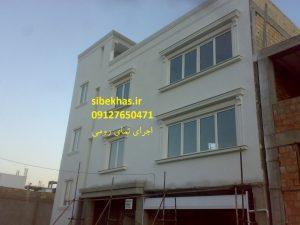 photo510135733176084839