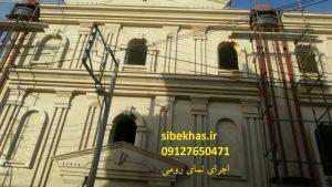 photo510135733176085022
