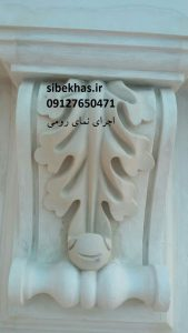 photo510135733176085023