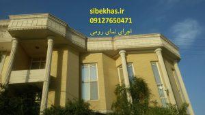 photo510135733176085100