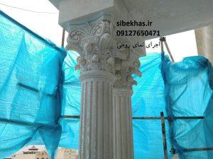 photo510135733176085131