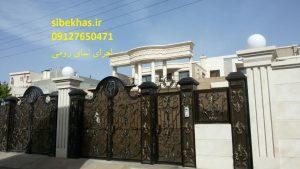 photo510135733176085134