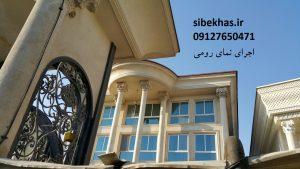 photo510135733176085158