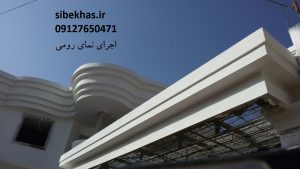 photo510135733176085162