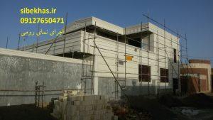 photo510135733176085175