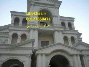 photo510135733176085192