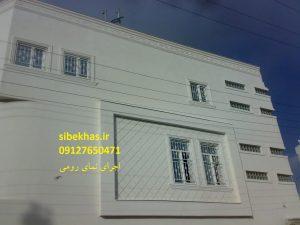 photo510135733176085193