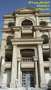 نمای رومی ویلایی, نمای رومی, نمای رومی ساختمان ویلایی, نمای رومی با سنگ, نمای رومی ساختمان, نمای رومی سنگی, نمای رومی و لندنی, نمای رومی + عکس, نمای رومی با سنگ تراورتن, نمای رومی سیمانی,