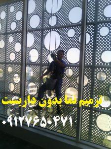 photo591471362811472000