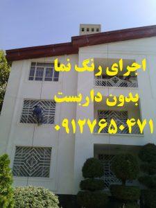 photo591471362811472001